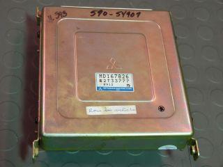 Colt Vista 4WD ECU ECM Engine Control Unit Computer MD167826
