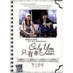 Only You Korean Drama with English Subtitle