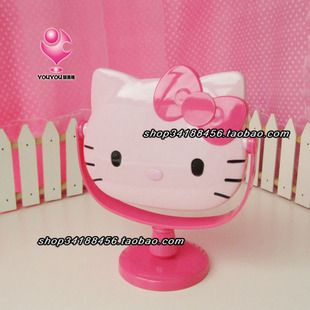 Home Use Hello Kitty Face Design PINK COLOR Multi Use Mirror Set