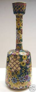 Emil Fischer Stick Neck Vase Hand Painted 1890 1910