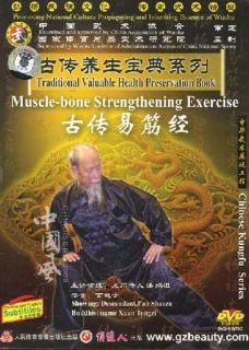 Muscle Bone Exercises Tendon Changing Scripture DVD