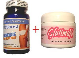 Gluteboost Pills Glutimax Cream Butt Enlargement Enhancement Buttocks