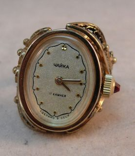 Vintage Russian Finger Watch Watch Goldplated U910