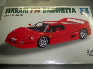Lee Model Kit 1/24 Scale FERRARI F50 BARCHETTA Red with Motor