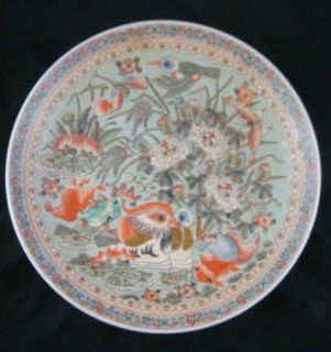 Vintage Large 18 Chinese Hand Painted Porcelain Plate Painting Duck