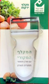 Vegetable Peeler Stainless Steel Blade Food Kitchen Gadget Utensil