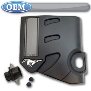 New Ford Mustang Mayhem Package V6 Engine Cover