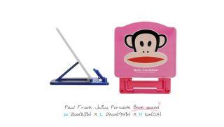 Paul Frank Julius Portable Bookholder, Bookstand, Reading desk_size