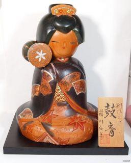 JAPANESE SOSAKU KOKESHI DOLL by FUJIKAWA KAZUMI TAIKO PLAYER LADY