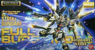 Bandai MG 1 100 Strike Freedom Gundam Full Burst Mode Model Kit Ban