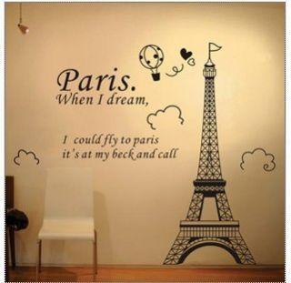 Eiffel Tower Paris French Wall Art Sticker 130cm High