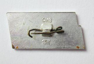 Lenin Russian Karl Marx Friedrich Engels German Communist Soviet Pin