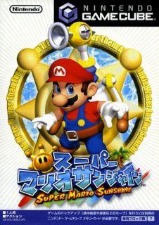 Super Mario Sunshine Nintendo Game Cube NTSC Japan Importbrand New