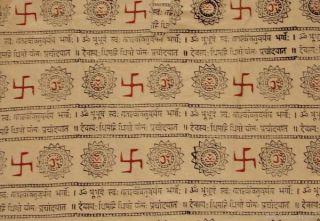Cotton OM Aum Print Ethnic Gayatri Mantra Shirt Tunic Kurta s Men