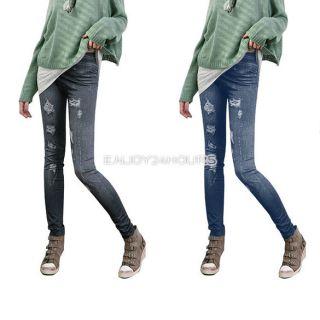 Jeggings Stretch Skinny Leggings Tights Pencil Pants Large Grinding