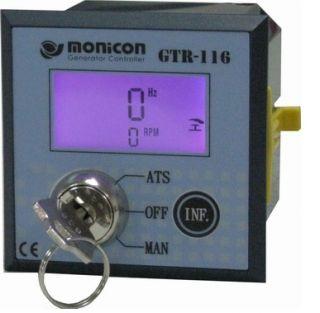 Diesel Gas Generator Controller GTR116 Multi Function
