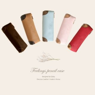 Genuine Leather Pencil Box Pen Pocket Pouch Cplay Feeling Pencil Case