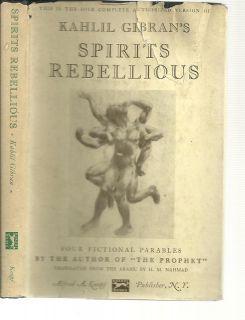 Spirits Rebellious by Kahlil Gibran w DJ 1st Amer Ed