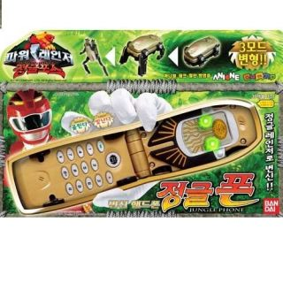 Bandai Power Rangers Wild Force Gao Ranger Growl Phone Morpher New