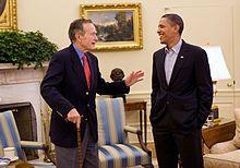 George H w Bush Dan Quayle 1988 Presidential Campaign Pinback Button