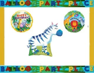 Jungle Safari Animal Elephant Giraffe Birthday Party Supplies Balloons