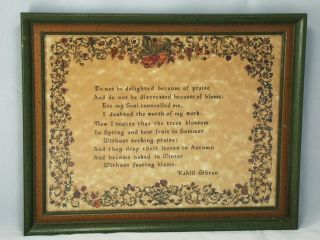 Original Frame Litho Watercolor Poem by Khalil Kahlil Gibran