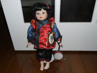 Geppeddo Dolls of The World May Lee Chinese Porcelain Doll LQQK