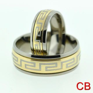 Matching Titanium Wedding Rings Bands with Gold Maze Design for Bride