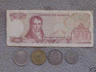 Drachmas Greek Paper Money Bank of Greece Lot Coins