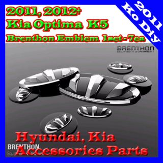 Brenthon 3D Hood Grill Trunk Steering Wheel Emblem 7pc 11 12 2013 Kia