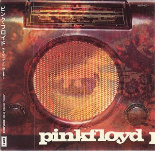 Pink Floyd BBC Sessions 68 69 Mini LP CD OBI