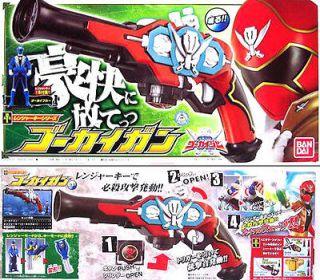 Rangers Gokaiger Kaizoku Pirate Armada Mobirates Weapon Gun Pistol