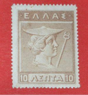 ULTRA RARE GREECE 1922 POSTAGE STAMP MONEY 10 LEPTA DRACHMA HERMES