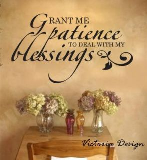 Grant Me Patience Decal Vinyl Sticker Quote Lettering