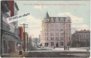 harrisonburg va first national bank on main street scene postcard
