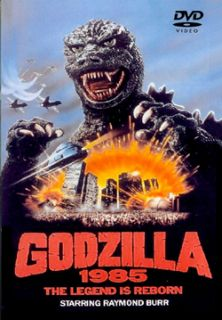 Return of Godzilla 1985 USA English DVD Raymond Burr Gamera Mothra