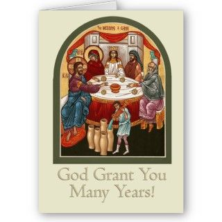 Wedding at Cana Greeting Card
