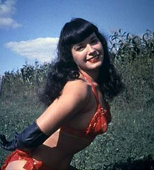 Vintage 1950s Bettie Page Queen of Pin UPS Glass 2