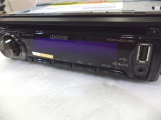 Kenwood Car Stereo HD Radio Aux in KDC HD548U CD CD R CD RW  WMA