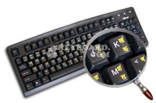 Hindi Transparent Keyboard Stickers with Yellow Letters