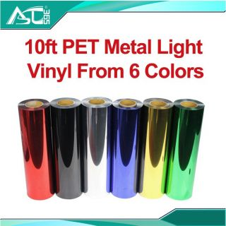 Heat Transfer Vinyl Pet Metal Light Mirror Finish for Plotter Heat