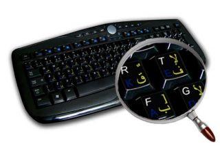 Arabic Russian English Keyboard Stickers Black Non Transparent