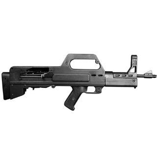 Muzzelite Bullpup   Mini 14 Rifle Stock: Sports & Outdoors
