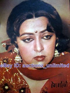 Bollywood Actor Hema Malini Rameshwari RARE Poster Page from Old