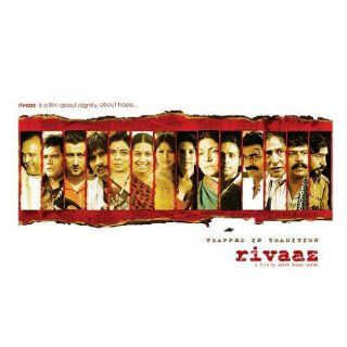 Rivaaz (2010) (Hindi Social Film / Bollywood Movie