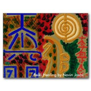 REIKI Main Healing Symbols Postcard