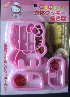 3D Hello Kitty Cookie Bread Toast Cutter Mold