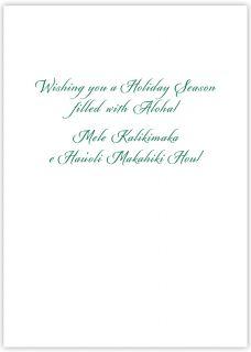 12 Hawaiian Holiday Card Hawaii Christmas Season Gifts