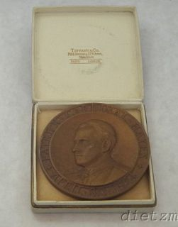 Cardinal Patrick Hayes Commemorative Bronze Medal Tiffany Co April 30