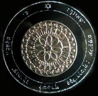 RARE Hieronymus Symbolic Machine Orgone Radionics Flower of Life